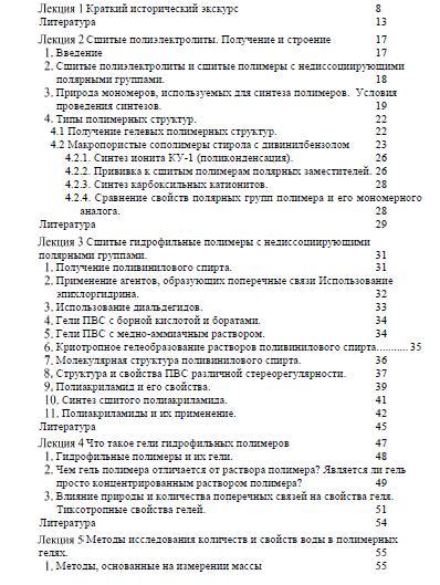 oglav_1