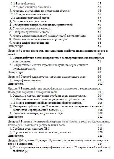 oglav_2