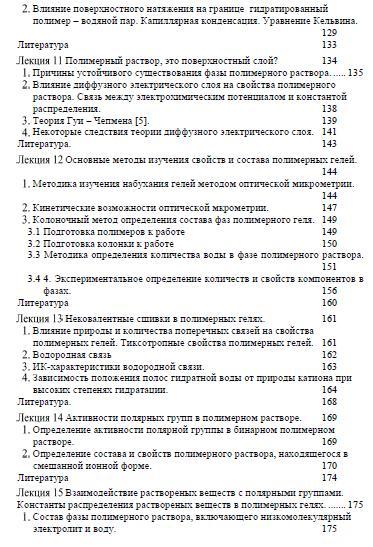 oglav_3