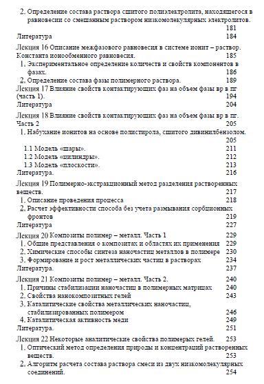 oglav_4