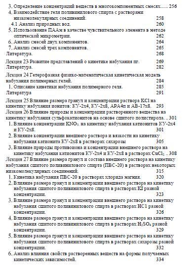 oglav_5