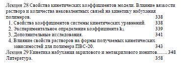 oglav_6